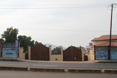 Street View of Ghana High Commission